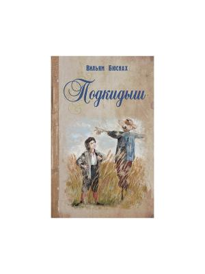 Подкидыш Энас-Книга. Цвет: коричневый