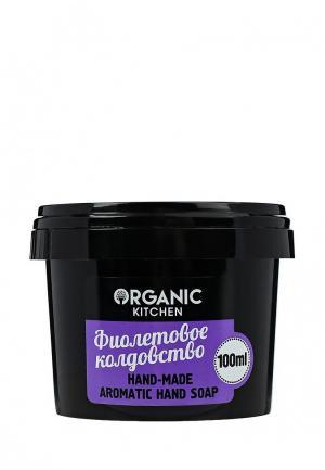 Мыло Organic Shop