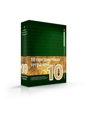 Набор тематических тетрадей серия приколы (коробка зеленая) Альт. Цвет: зеленый