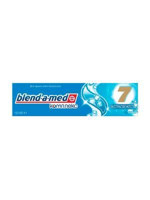 Зубная паста Blend-a-med Комплекс 7 Экстра Свежесть с ополаскивателем, 100 мл BLEND_A_MED. Цвет: синий