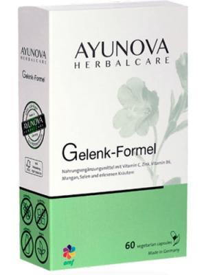 Ортиум фитопрепарат для здоровья суставов AYUNOVA Herbalcare. Цвет: горчичный