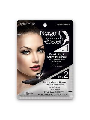 Комплексный уход за кожей - питательная маска-лифтинг  против морщин Naomi Dead Sea Cosmetics. Цвет: черный