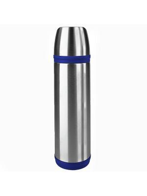 Термос EMSA CAPTAIN 0.5л нерж.сталь/синий 502472. Цвет: серый, синий