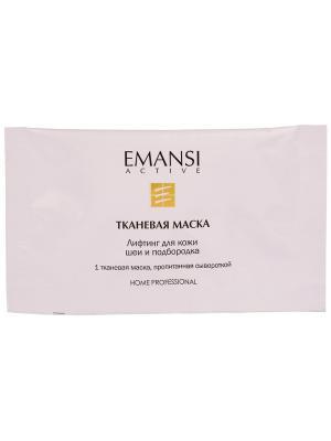 Emansi Тканевая маска. Лифтинг для кожи шеи и подбородка. active, 8 процедур. Цвет: белый