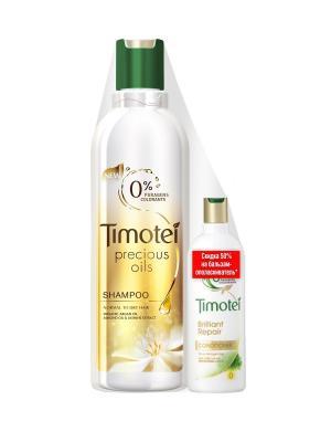 Косметический набор для ухода TIMOTEI. Цвет: белый, желтый, зеленый