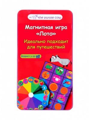 Магнитная настольная игра Лото THE PURPLE COW. Цвет: фиолетовый, белый, желтый, красный