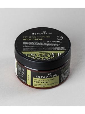 Укрепляющий крем для тела 5 oil complex Fitness с экстрактом красного перца BOTAVIKOS. Цвет: белый