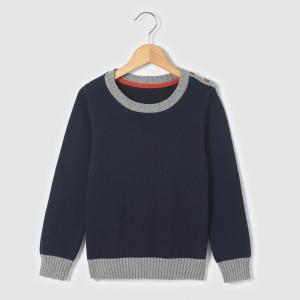 Пуловер однотонный R édition. Цвет: серый меланж,синий морской