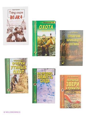 Охота №1 (комплект 6 книг) Издательский Дом Рученькиных. Цвет: белый