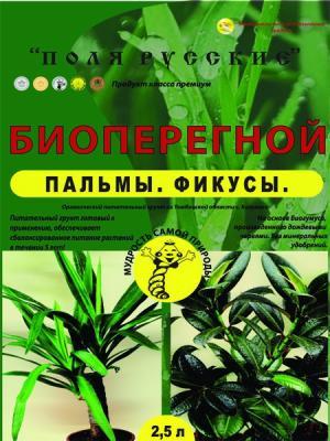 Биоперегной Пальмы Фикусы 2,5л. Цвет: черный