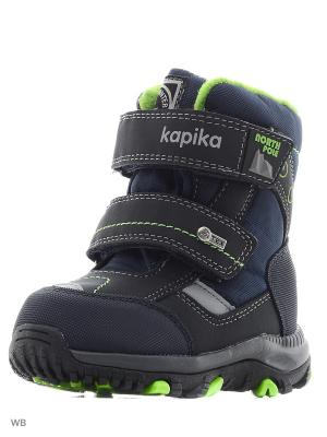 Ботинки Kapika. Цвет: темно-синий, салатовый