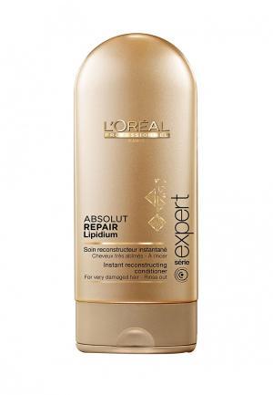 Смываемый уход восстанавливающий структуру волос LOreal Professional L'Oreal. Цвет: золотой