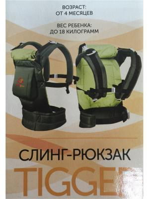 Рюкзак для переноски детей Tigger(с капюшоном) TIGger. Цвет: черный