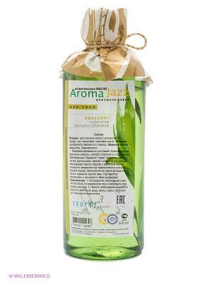 Масло жидкое для тела Лечебный эвкалипт, 350 мл АРОМАДЖАЗ. Цвет: зеленый