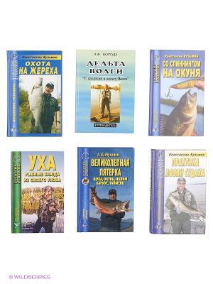 Рыбалка №1 (Комплект 6 книг) Издательский Дом Рученькиных. Цвет: белый