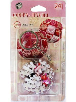 Сфера Пазлы 3D  Шаровые Сердечки брелок Склад Уникальных Товаров. Цвет: розовый, кремовый