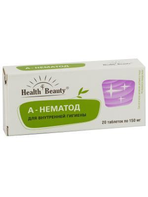 А-нематод - для внутренней гигиены (противогельминтный) Здоровье и Красота. Цвет: белый