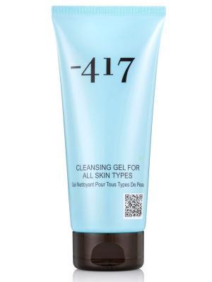 Очищающий гель для лица Minus 417. Цвет: прозрачный
