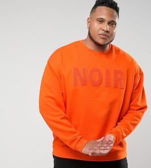 ASOS Оверсайз-свитшот с вышивкой PLUS. Цвет: оранжевый