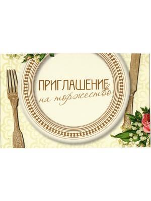 Комплект приглашений на торжество Даринчи. Цвет: белый