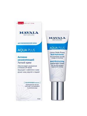 Активно Увлажняющий Легкий Крем Aqua Plus Multi-Moisturizing Featherlight Cream 45ml 9052214 Mavala. Цвет: белый