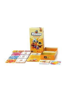 Игра Няшка Cosmodrome Games. Цвет: рыжий, желтый, золотистый, красный, малиновый, оранжевый, светло-желтый, светло-оранжевый, фуксия