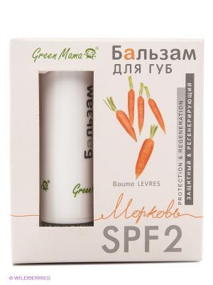Защитный и регенерирующий бальзам для губ Морковь Green mama. Цвет: кремовый