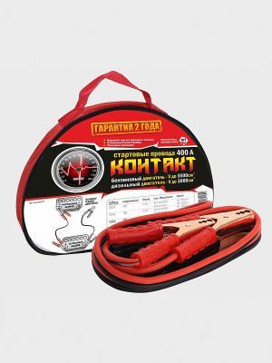 Провода прикуривания Контакт 400А 2,5 м.. Цвет: красный
