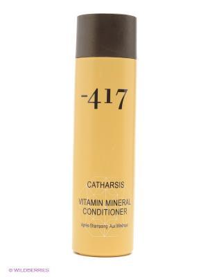 Кондиционер витаминизированный с минералами Мертвого моря Minus 417. Цвет: горчичный