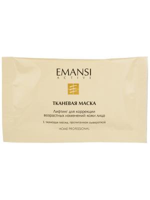 Emansi Тканевая маска. Лифтинг для коррекции возрастных изменений кожи лица. 8 процедур. Цвет: белый
