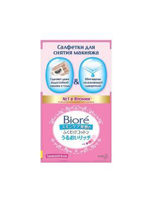 Салфетки для снятия макияжа Запасной блок, 44шт Biore. Цвет: белый