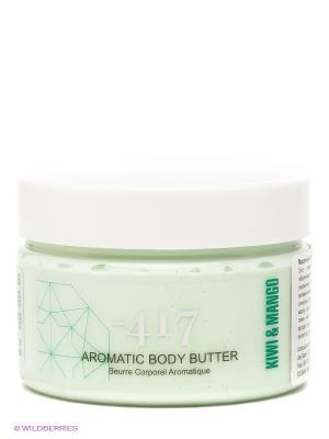 Крем-масло для тела Киви и Манго Minus 417. Цвет: светло-зеленый