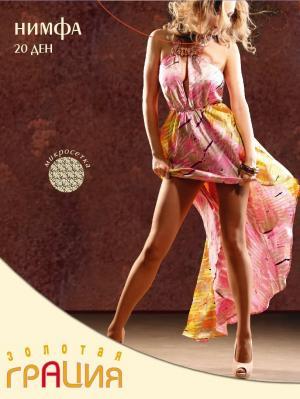 Колготки женские Нимфа Грация. Цвет: светло-бежевый