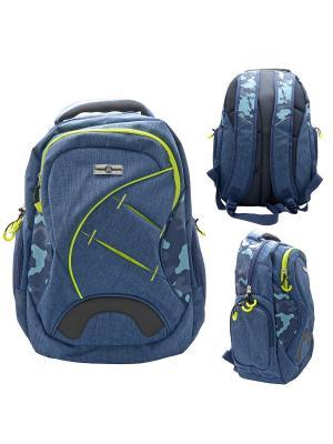 Рюкзак ACTION!. Цвет: синий