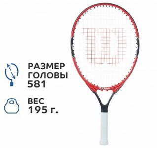Ракетка для большого тенниса детская  Roger Federer 21 Wilson