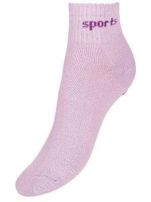 Носки BAYKAR. Цвет: сиреневый