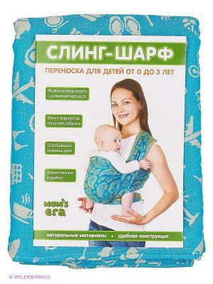 Слинг-шарф Holiday Blue Mum`s Era. Цвет: бирюзовый, молочный