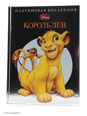 Король Лев. Платиновая коллекция. Эгмонт. Цвет: серебристый