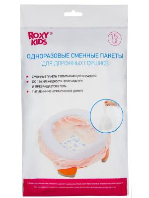 Одноразовые сменные пакеты для дорожных горшков (15 шт./уп.) ROXY-KIDS. Цвет: белый
