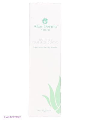 Лосьон успокаивающий и увлажняющий Aloe Derma. Цвет: белый