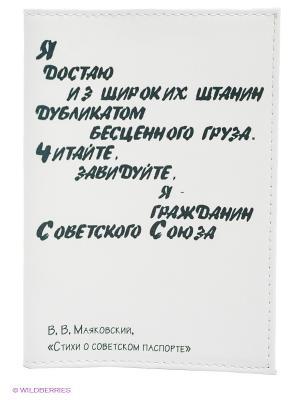Обложка для паспорта Маяковский Mitya Veselkov. Цвет: белый