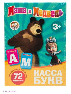 Касса букв на магнитах Маша и медведь. Цвет: морская волна