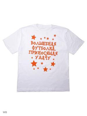 Волшебная футболка, приносящая удачу Эксмо. Цвет: белый