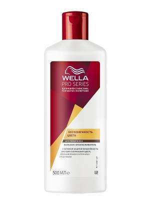 Бальзам-ополаскиватель для темных окрашенных волос PRO SERIES БЕСКОНЕЧНОСТЬ ЦВЕТА 500мл WELLA. Цвет: красный