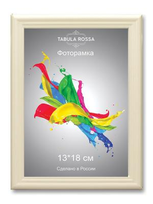 Фоторамка 13х18 №455 Tabula Rossa. Цвет: кремовый