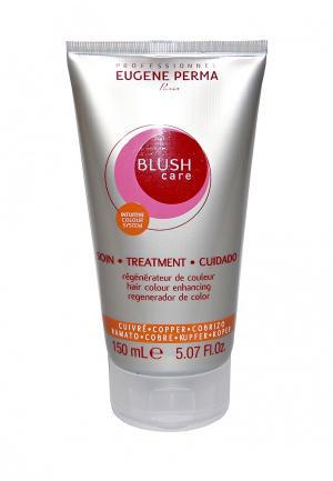 Маска-краска для восстановления цвета волос Медный Eugene perma. Цвет: серебряный