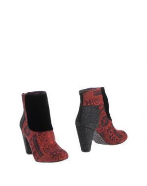 Полусапоги и высокие ботинки DESIGUAL. Цвет: красный