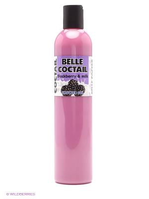 Гель для душа Ежевика Молоко 350мл Belle Coctail. Цвет: сиреневый