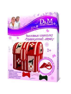 Набор для вышивания Драгоценный ларец шкатулка Делай с мамой. Цвет: красный