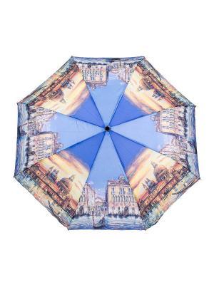 Зонт NUAGES. Цвет: голубой, оранжевый
